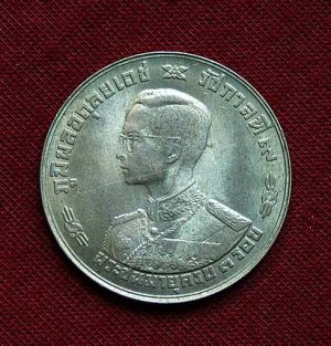 Thailand Coin King 36Years Birthday Ann. 1 Baht.