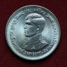 Thailand coin - Command and General Staff College 1978