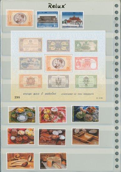 Thailand 5 Different MNH Complete Sets 2002/12pcs