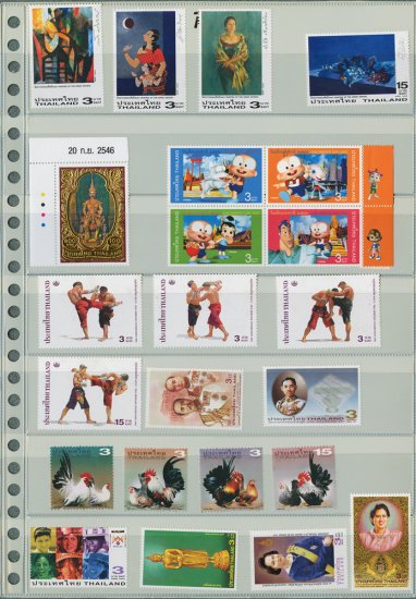 Thailand 11 Different MNH Complete Sets 2002-2003/23pcs