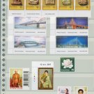 Thailand 7 Different MNH Complete Sets 2004 with Golden Queen-14pcs