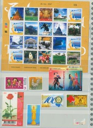 THAILAND-UNSEEN SHEET+7 Different MNH Complete Sets 2004-28pcs