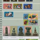 Thailand 5 Different MNH Complete Sets 2005/19pcs