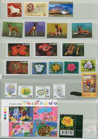Thailand 10 Different MNH Complete Sets 1996/2006/25pcs