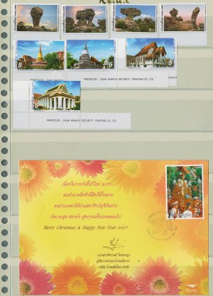 Thailand 2 Different MNH Complete Sets+Card New Year 2007-9pcs