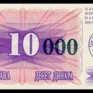 BOSNIA - 16 DIFFERENT UNC BANKNOTES - CV 565 $$$