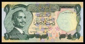 JORDAN - 1 DINAR 1975 - Pick 18 - UNCIRKULATED