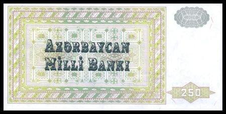 AZERBAIJAN - 250 Manat 1992, Pick 12a, UNCIRKULATED