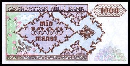 AZERBAIJAN - 1000 Manat 1993, Pick 20, UNCIRKULATED