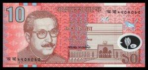 BANGLADESH - 10 TAKA 2000 - POLYMER banknote - UNC