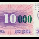 BOSNIA AND HERZEGOVINA - 10 000 Dinara 1993, Pick 53c, UNC