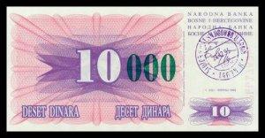 BOSNIA AND HERZEGOVINA - 10 000 Dinara 1993, Pick 53c, UNC