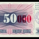 BOSNIA AND HERZEGOVINA - 50 000 Dinara 1993, Pick 55d, UNC