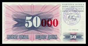 BOSNIA AND HERZEGOVINA - 50 000 Dinara 1993, Pick 55b, UNC