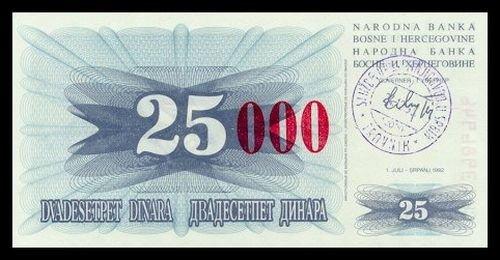 BOSNIA AND HERZEGOVINA - 25 000 Dinara 1993, Pick 54d, UNC