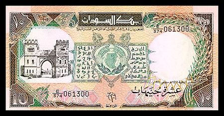 SUDAN - 10 POUNDS 1991, Pick 46 , UNCIRKULATED