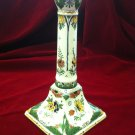Royal Delft De Porceleyne Fles Polychrome 7-1/4-in Candlestick