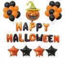 Halloween alphabet balloons