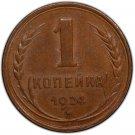 PCGS MS63BN, 1924 Russian 1 kopeck kopek Reeded edge Bit-606 - USSR  CCCP