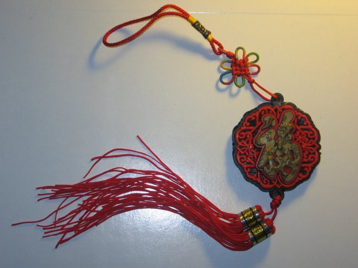 Fortune Circle (Chinese knot ornament)