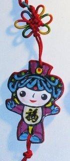 Fortune Olympics Fuwa Beibei