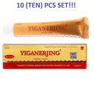 10 PCS SET LOT YIGANERJING Skin Psoriasis Cream Dermatitis Eczematoid Eczema Ointment Skin Care