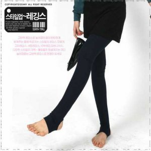 Tight pants-Black