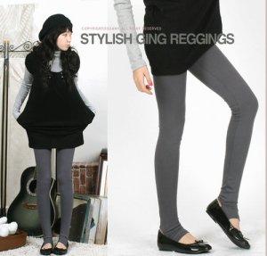 Tight Pants-Grey
