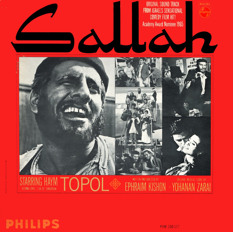 Sallah - Original Soundtrack, Yohanan Zarai OST LP/CD