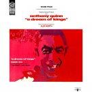 A Dream Of Kings - Original Soundtrack, Alex North OST LP/CD