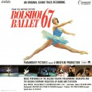 Bolshoi Ballet 67 - Original Soundtrack, Ravel OST LP/CD