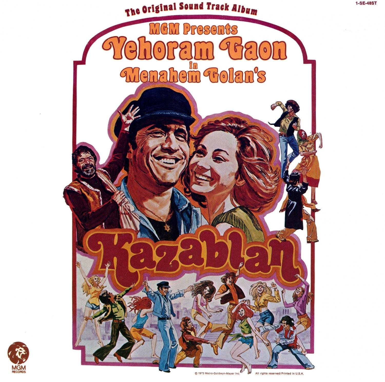 Kazablan (1973) - Original Soundtrack, Yehoram Gaon OST LP/CD