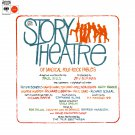 Paul Sills' Story Theatre - Original Broadway Cast Soundtrack, Bob Dylan & George Harrison LP/CD