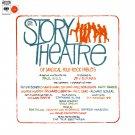 Paul Sills' Story Theatre - Original Broadway Cast Soundtrack, Bob Dylan & George Harrison LP/CD