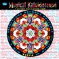 Walt Disney's Musical Kaleidoscope - Music From 17 Fabulous Albums, Soundtrack Collection LP/CD