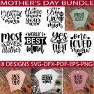 Mom svg bundle, Funny mom quotes svg, Mother svg bundle, Mummy svg, Mother svg, Quotes svg