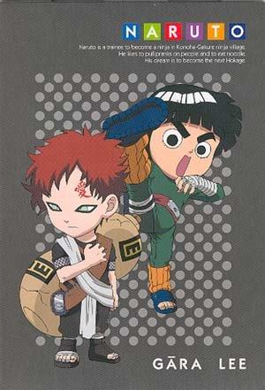 Naruto Mini Notebook - Gara + Lee