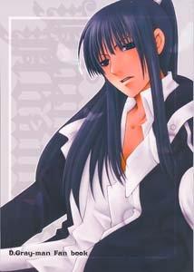 D. Gray-man Yaoi Doujinshi KandaXAllen