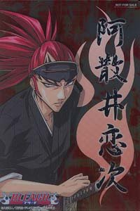 Bleach Clear Card: Renji