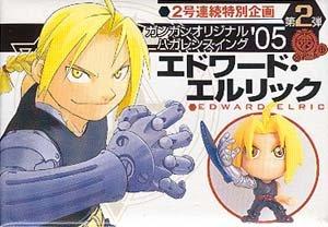 Fullmetal Alchemist Character Charm: Edward Elric