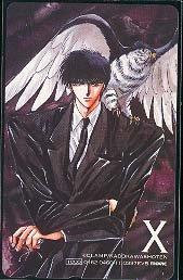 CLAMP X Seishiro Phone Card