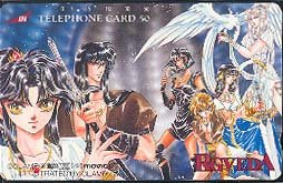 CLAMP RG Veda Phone Card
