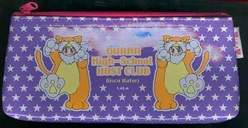 Ouran High School Host Club Pencil Pouch