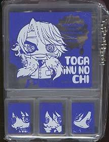 Togainu no Chi Pill Box with Ball-Chain Clasp