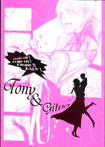 Devil May Cry Novel Shonen ai Doujinshi Tony (Dante)XGilver (Vergil)