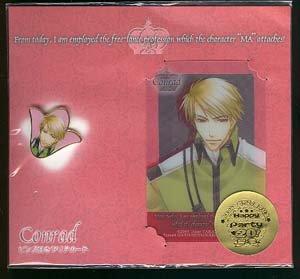 Kyou Kara Maou Clear Card + Enamel Pin: Conrad