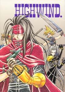 Final Fantasy 7 Drama Doujinshi Sephiroth/Vincent