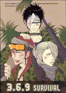 Bleach Shonen ai Doujinshi Shuhei/Renji/Kira