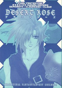 Final Fantasy 7 Advent Children Shonen ai Doujinshi