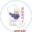 Pin Badge/Button Gyakuten Saiban 4/Apollo Justice: Kristoph/Kirihito (501)